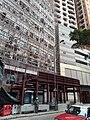 HK 半山區 Mid-levels 般咸道 Bonham Road buildings facade February 2020 SS2 06.jpg