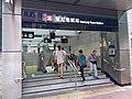 HK 堅尼地城站 MTR Kennedy Town Station C entrance Forbes Street n visitors August 2018 SSG.jpg