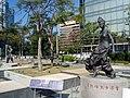 HK 尖東海濱平台 TST East Waterfront Podium 星光花園 Garden of Stars statue Anita Mui 梅艷芳 standing walking Dec 2016 Lnv2 08.jpg
