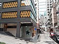 HK 灣仔 Wan Chai 聖佛蘭士街 St. Francis Street near 星街 Star Street n Queen's Road East March 2020 SS2 05.jpg