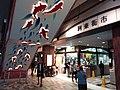 HK ALC 鴨脷洲 Ap Lei Chau 利東邨 Lei Tung Estate 利東街市 Market December 2019 SSG 02.jpg