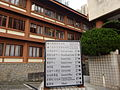 HK CLN 志蓮淨苑 Chi Lin Nunnery buildings directory signs Chi Lin Drive March 2016 clinic enquiry Library n elderly home.JPG