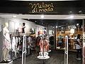 HK CWB 皇室堡 Windsor House mall shop clothing 01.JPG