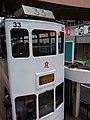 HK CWB 銅鑼灣 Causeway Bay 怡和街 Yee Wo Street tram 33 body ads June 2019 SSG 02.jpg