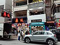 HK CWB 銅鑼灣 Causeway Bay 景隆街 Cannon Street shops near 謝斐道 Jaffe Road April 2020 SS2 19.jpg