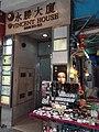 HK CWB 銅鑼灣 Causeway Bay 駱克道 Lockhart Road shops April 2020 SS2 05.jpg