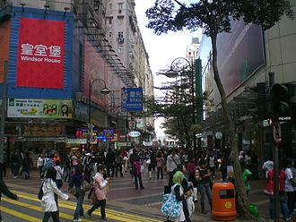 Paterson Street - Paterson street at its intersection with Yee Wo Street