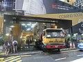 HK Central Queen's Road construction site 陸海通大廈 Luk Hoi Tung Building UD Nissan Diesel.JPG