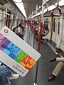 HK MTR City Saver 港鐵都會票 ticket n tram interior view October 2019 SS2.jpg