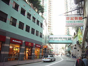 HK NP Healthy Village n Tsat Tsz Mui Road.JPG