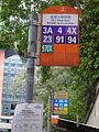 HK Pokfulam Road HKU West gate NWFBus 3A 4 4X 23 91 94 970X stop signs May 2016 DSC.jpg