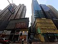 HK SW 上環 Sheung Wan 摩利臣街 Morrison Street 皇后大道中 Queen's Road Central 中源中心 Midland Plaza facades October 2019 SS2 01.jpg