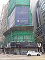 HK SYP 西環 Sai Ying Pun 德輔道西 48 Des Voeux Road West construction site 羅氏 LawsGroup February 2020 SS2 06.jpg