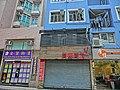 HK Sai Ying Pun 西營盤 第三街 168 Third Street shop Goldern Palace Property Mar-2013.JPG