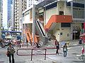 HK Sai Ying Pun Centre Street Sai Ying Pun Market n Third Street a.jpg