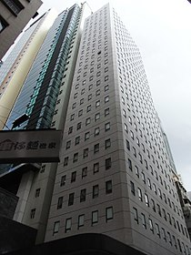HK Sheung Wan Hillier Street Hillier Commercial Building facade Bonham Strand Aug-2012.JPG
