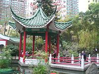 HK Sheung Wan Hollywood Road Park Chinese Pavilions 2.JPG