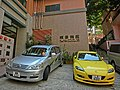 HK Sheung Wan Pound Lane 38 Tai Ping Shan Street View Villa Mar-2013 outdoor carpark yellow Lexus.JPG