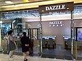 HK TKO 坑口 Hang Hau 常寧路 Sheung Ning Road Hau Tak Estate TKO Gateway mall October 2020 SS2 11.jpg