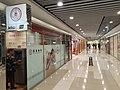 HK TKO 將軍澳 Tseung Kwan O 尚德廣場 Sheung Tak Estate Shopping Centre shop bank November 2019 SS2 01.jpg