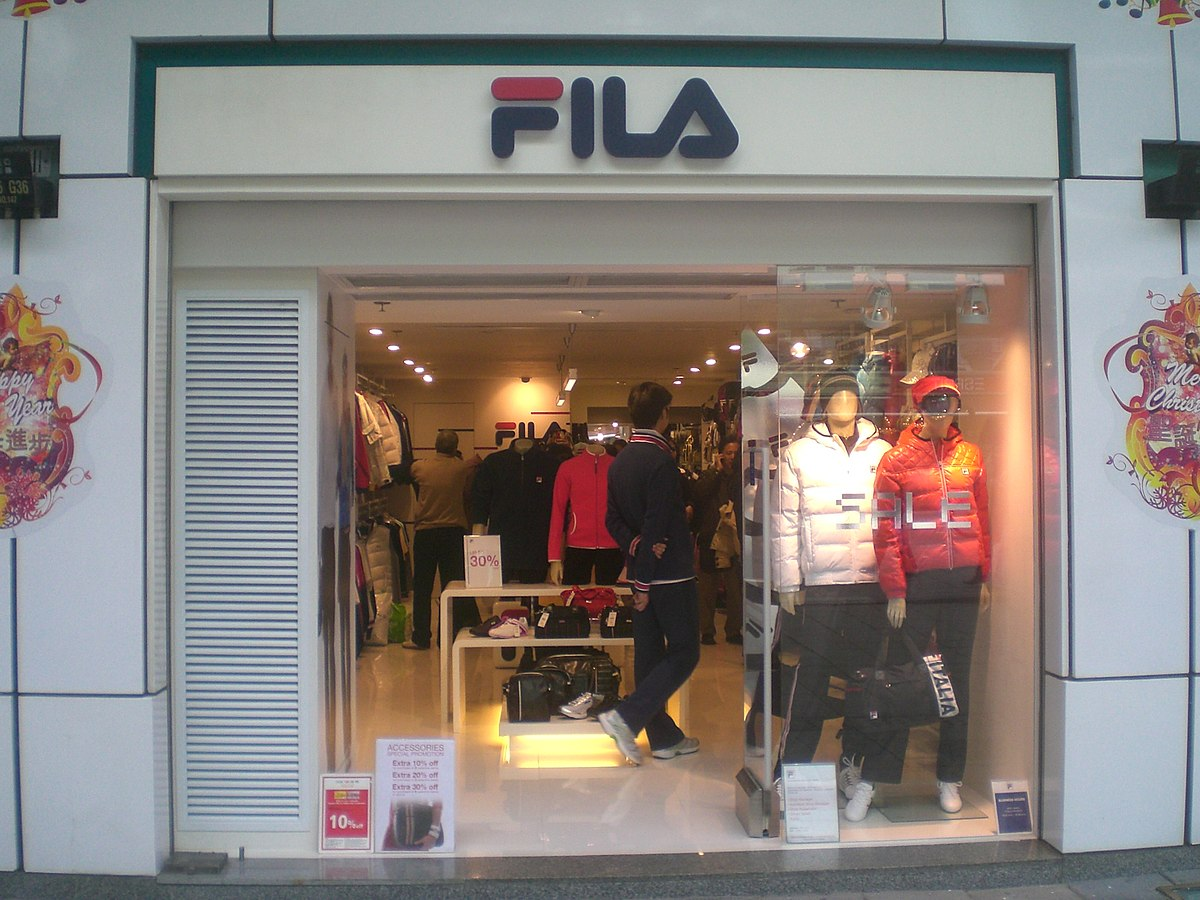 File:HK TST Nathan Road Park Lane SB shop 12 2009 04 FILA