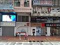 HK Tram 74 tour view CWB 銅鑼灣 Causeway Bay 怡和街 Yee Wo Street December 2019 SS2 05.jpg