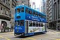HK Tramways 175 at Western Market (20181202124851).jpg