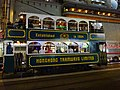 HK Wan Chai Johnston Road night green 1905 open top tram body March 2016 DSC.JPG