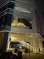 HK Wan Chai night 28 Hennessy Road Landale Street name sign Dec-2015 DSC.JPG