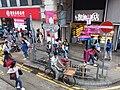 HK train view 灣仔 Wan Chai 莊士敦道 Johnston Road Tai Yuen Street bakery shop no entry sign May 2019 SSG 01.jpg