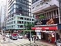 HK tram tour view 灣仔 Wan Chai 軒尼詩道 Hennessy Road July 2019 SSG 01.jpg