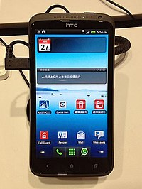 HTC One X running Android 4 Ice Cream Sandwich 20120427.JPG