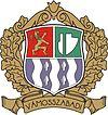 Huy hiệu của Vámosszabadi