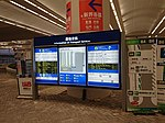 HZMB HK Port Transport Infomation Board.jpg