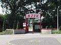 HZVV.JPG