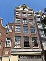 Haarlemmerstraat, Haarlemmerbuurt, Amsterdam, Noord-Holland, Nederland (48720287842).jpg