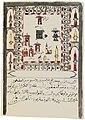 Haddsch-Urkunde von Scheich Ibrahim.jpg