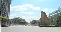 Hainan Medical College - 01.jpg