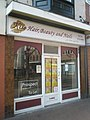 Hair, Beauty and Nails in Gosport High Street - geograph.org.uk - 1370526.jpg