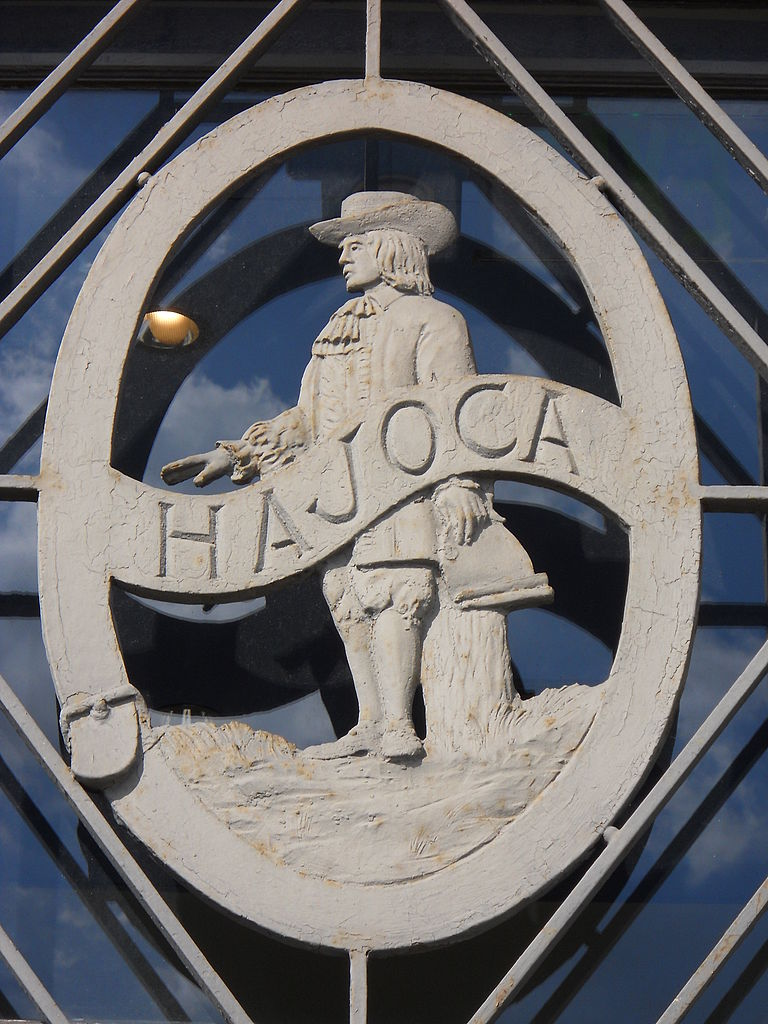 File:Hajoca Corporation Headquarters, Logo.JPG - Wikimedia Commons