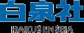 Hakusensha logo.png