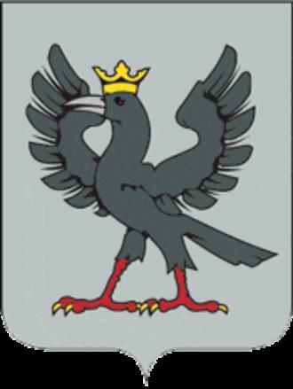 Third Mongol invasion of Poland - Image: Halicz coa XI Vw