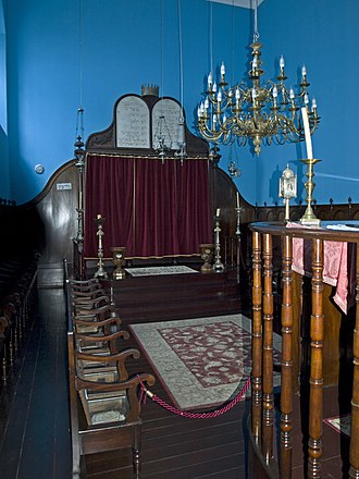 Sahar Hassamain Synagogue - Tebah