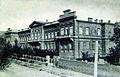 Hamalsaran 1921in.jpg