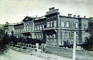 Yerevan State University - First YSU building in Yerevan