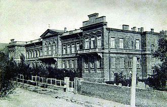 Yerevan State University - First YSU building in Yerevan