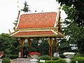 Hanahakukinenkoen Kokusaiteien Thailand.jpg