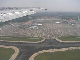 Image illustrative de l'article Aéroport international de Harbin Taiping