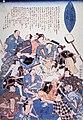 Hashika otoshibanashi (Funny story of measles) (5038803773).jpg