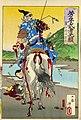 Hatakeyama Shōji Shigetada.jpg